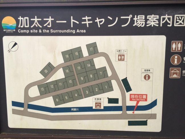 加太オートキャンプ場サイト図2