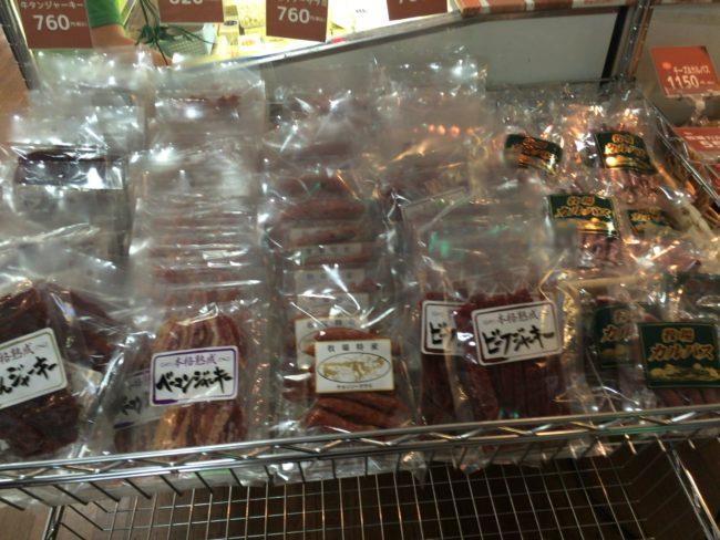 大笹牧場レストランハウス3