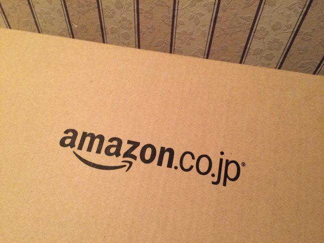 Amazon購入品