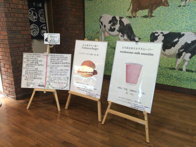 大笹牧場レストランハウス4
