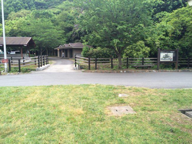 加太オートキャンプ場場内入口