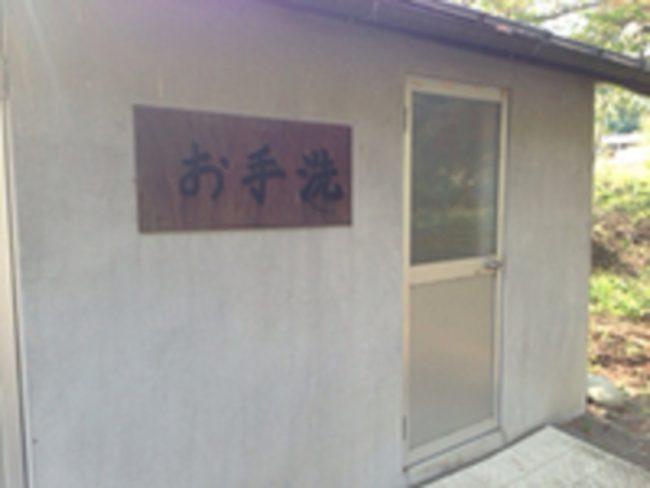 ひするまキャンプ場トイレ入口
