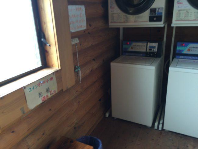 だるま山高原キャンプ場管理棟洗濯機