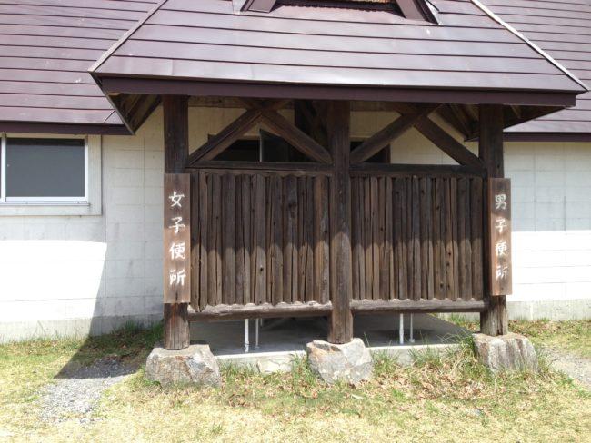 陣馬形山キャンプ場トイレ