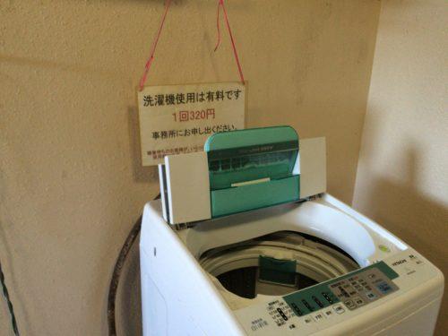 キャンプ黄金崎洗濯機