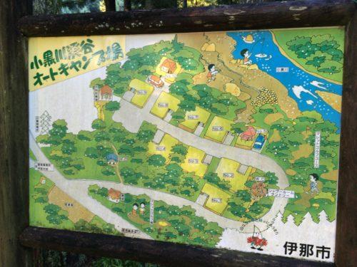 小黒川渓谷キャンプ場案内図 (2)