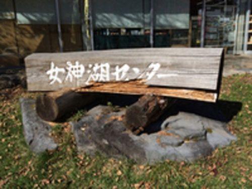女神湖 (12)