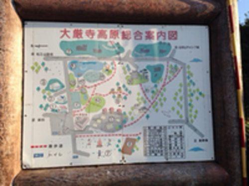松之山キャンプ場 場内案内看板