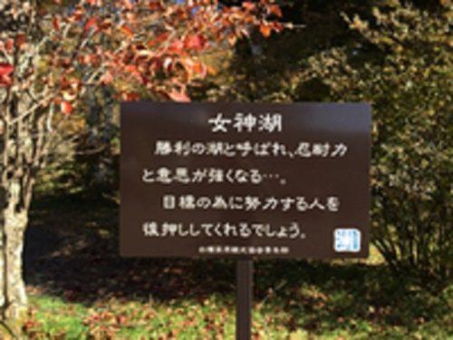 女神湖 (2)