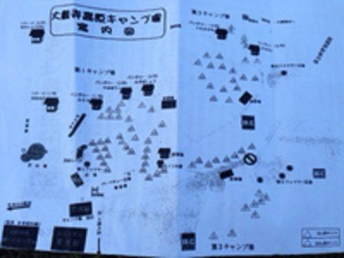 松之山キャンプ場サイト図