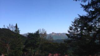 なんもく村自然公園キャンプ場 からの眺め写真