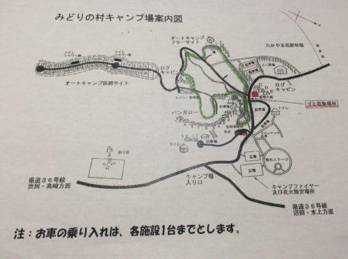みどりの村キャンプ場 案内図