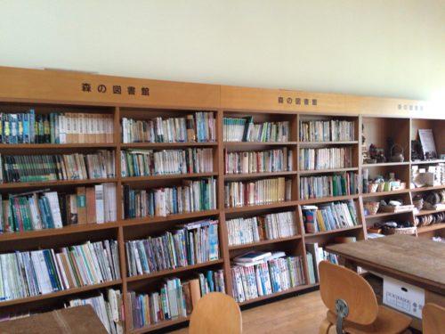 内浦山県民の森オートキャンプ場 管理センター図書