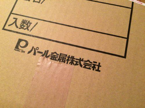 コールマン・アウトドアマルチL がパール金属の箱に入って到着した(2)