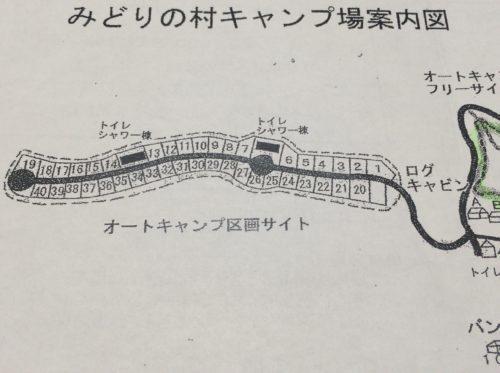 みどりの村キャンプ場オートサイト図
