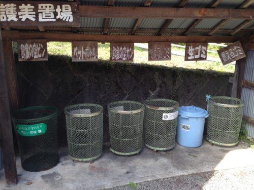 なんもく村自然公園キャンプ場 ゴミ捨て場