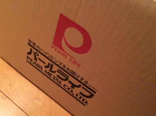 コールマン・アウトドアマルチL がパール金属の箱に入って到着した