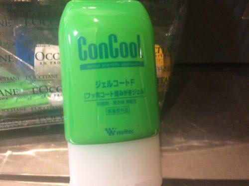 コンクール ジェルコートFをキャンプに持って行く歯磨き粉
