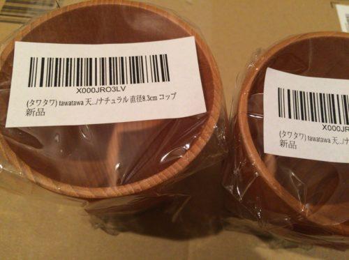キャンプ用品をアマゾンで購入 した天然木製品