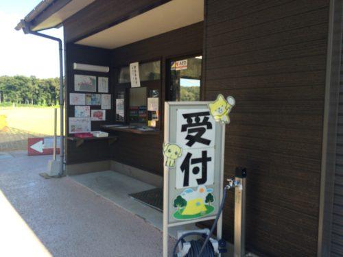 三王山ふれあい公園オートキャンプ場 (3)