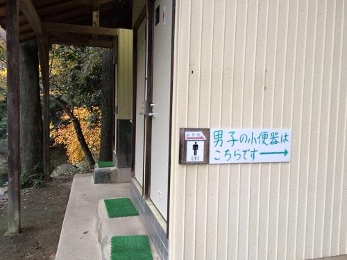音久和キャンプ場トイレ入口横