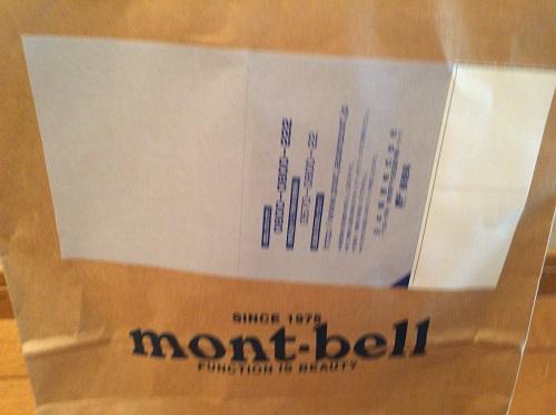 モンベルから到着したモンベルクリマプラス100 ソックスフィット