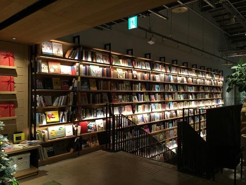 柏の葉T-SITE蔦屋書店