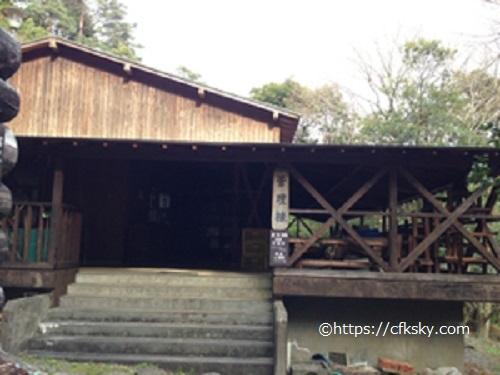 沼津市民の森キャンプ場の管理棟