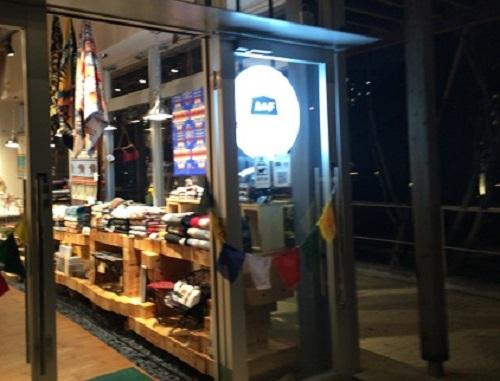 A&Fショップ店の内入口