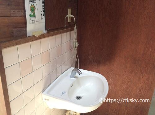 かじかの湯キャンプ場トイレ手洗い場