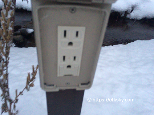 くるみ温泉&キャンプ場のサイト内にある電源