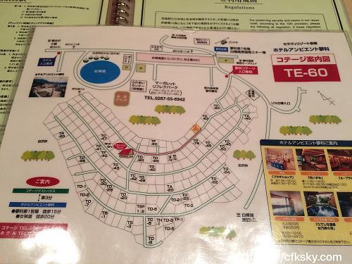 ホテルアンビエント蓼科コテージ案内図