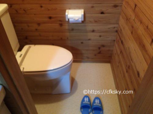 かじかの湯かじか荘コテージ内のトイレ