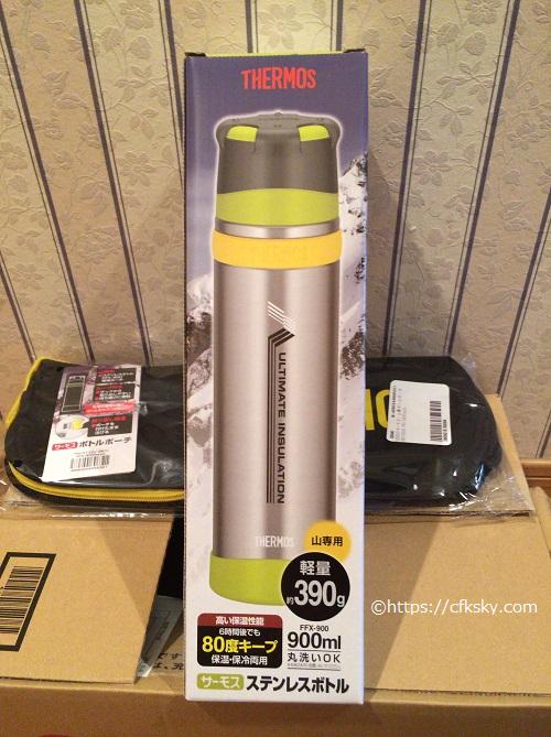 サーモス山専用ボトル900ml外箱