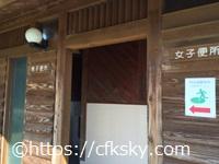 高須町公園オートキャンプ場 場内トイレ入口