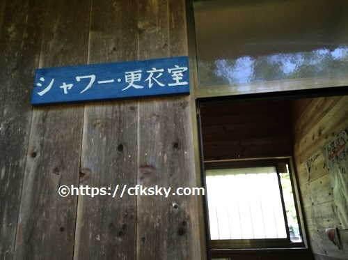 ワイルドキッズ岬キャンプ場のシャワー入口