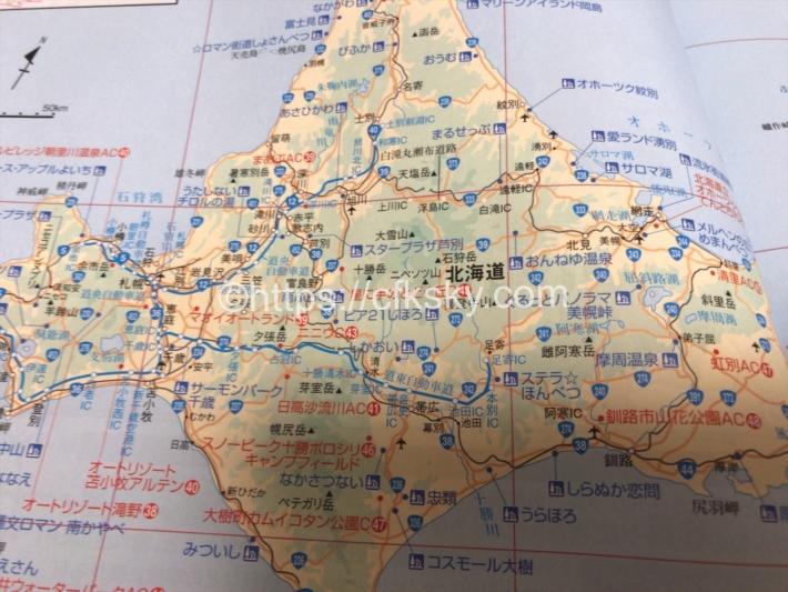 首都圏から行くオートキャンプ場ガイド2020には北海道のキャンプ場ものっている