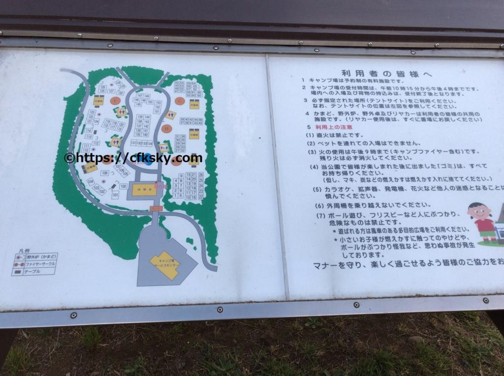 若洲公園キャンプ場のサイト図