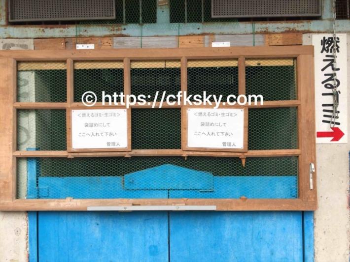 上野沼やすらぎの里キャンプ場の分別ごみ捨て場