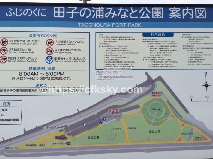 ふじのくに田子の浦みなと公園の案内看板の詳細図