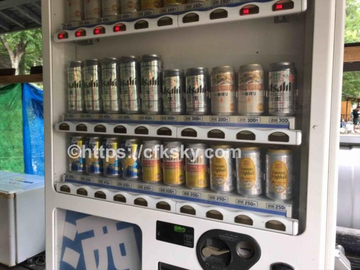 かもしかオートキャンプ場にある自動販売機アルコール