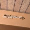 Amazonタイムセールで安く購入できたキャンプ用品が到着した