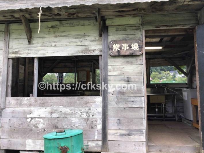 苗場高原オートキャンプ場の炊事場入口写真