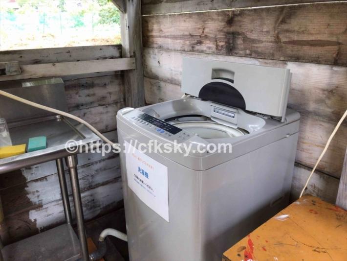 苗場高原オートキャンプ場の炊事場の中にある無料で使える洗濯機