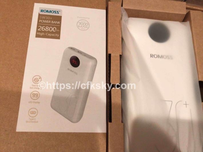 Amazonのタイムセールで購入した大容量のモバイルバッテリー