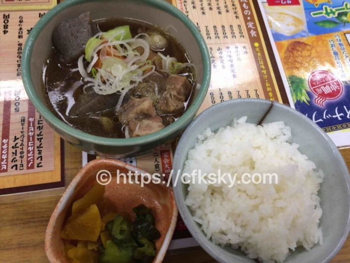 東照温泉 旅籠福田屋で食べたもつ煮込み定食