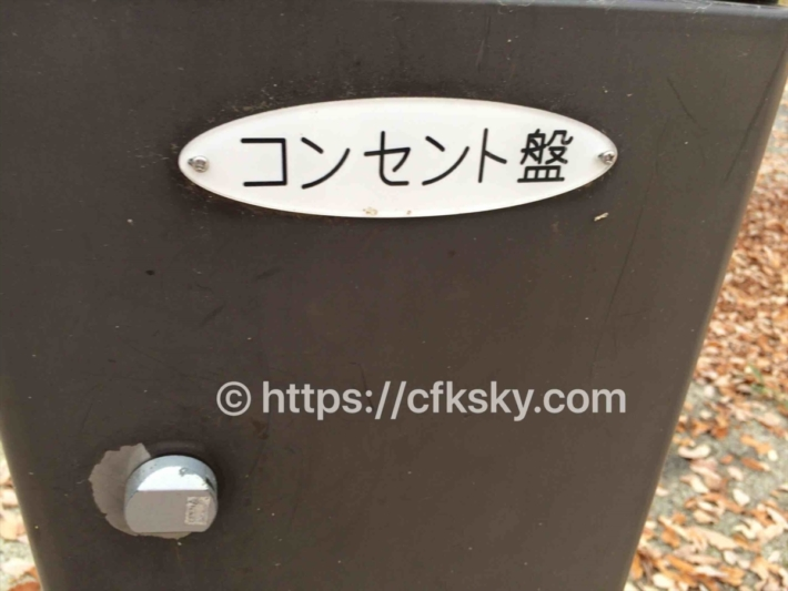 日光だいや川公園オートキャンプ場のオートサイト電源ボックス