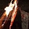 キャンプで楽しむ焚き火をさらに楽しくするために購入したキャンプ道具