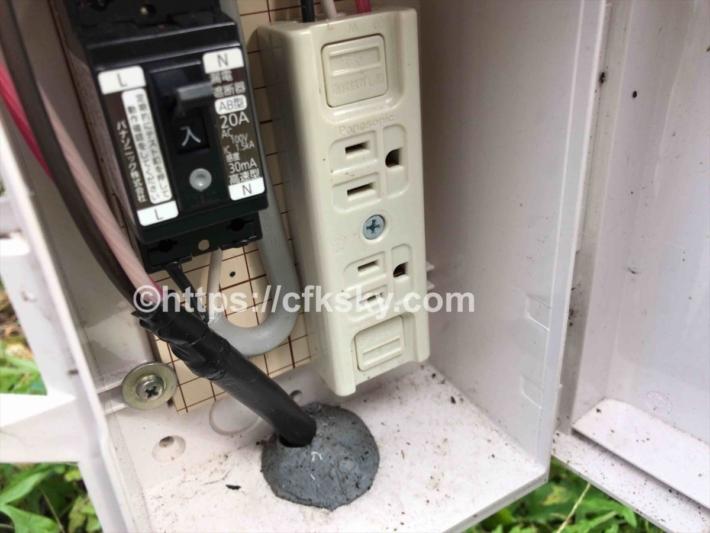 和みの里キャンプ場のサイトについている電源ボックス