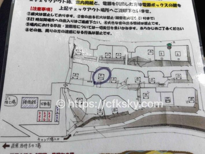 和みの里オートキャンプ場 の中段サイト案内図